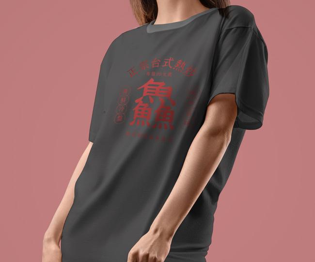 camiseta personalizada con vinilo textil metalizado brillo