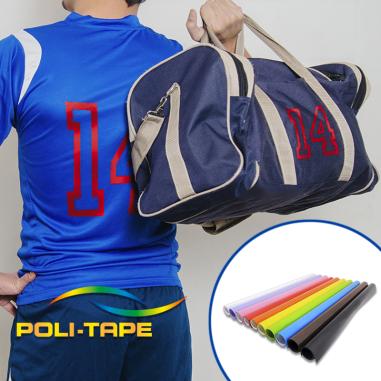 Vinilo Textil Basic Mate Premium de Poli-tape