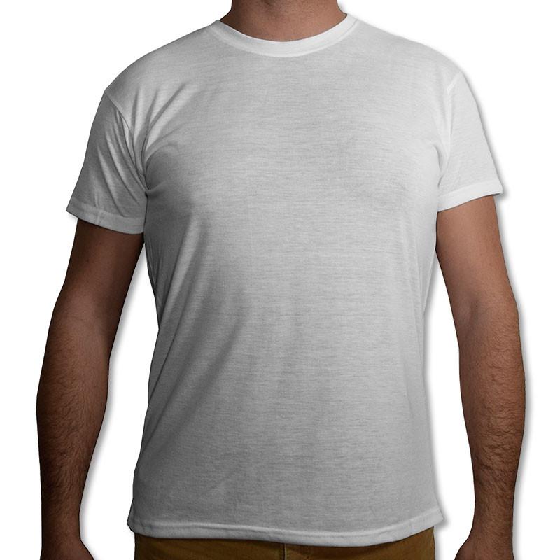 Camiseta para sublimación de 165g tacto algodón • Brildor ® 54abd1e66bbfe