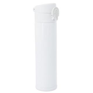 Botella termo para sublimación de acero inoxidable blanco de 330ml