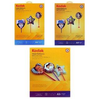 Kits de globos imprimibles Kodak