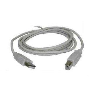 Cable USB 2.0 estandard de 2,5 m