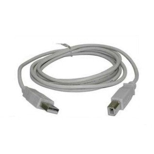 Cable USB 2.0 estandard de 2,5 m