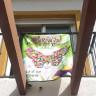 Banderola para balcon de 78 x 102 cm - Ejemplo 2