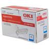 Toners y tambores para impresora OKI C5650 y C5750 - Tambor Cyan 20.000 copias