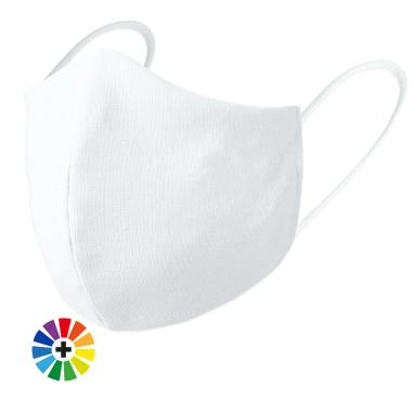 Masques de protection réutilisables certifiés - 3D - Traitement antiviral et antibactérien