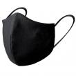 Masque de protection réutilisable - 3D - Traitement antiviral et antibactérien - Noir