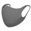 Masque de protection réutilisable pour adultes - Softshell - Gris